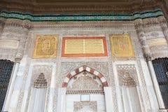 Szczegół budynek blisko Hagia Sophia Fotografia Stock