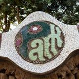 Szczegół mozaika Parc Guell w Barcelona Zdjęcie Stock