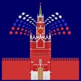 Szczegółowa barwiona ilustracja Kremlowski wierza fajerwerk ilustracji