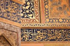 Szczegół Przy Akbar ` s grobowem W Sikandra Obraz Royalty Free
