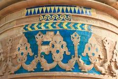 szczegółu fortu Gwalior ind Obrazy Stock