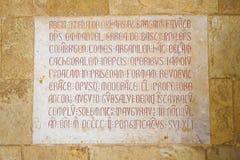 Szczegół w Starej katedrze Coimbra, Portugalia Zdjęcie Royalty Free