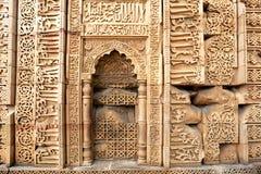 Szczegół Qutub Minar wysoki wolno stojący kamienia wierza w świacie (Qutb) Obraz Royalty Free