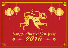 Szczęśliwa Chińska nowego roku 2016 karta jest lampionami, złoto małpa i chiness słowo jest podłym szczęściem Fotografia Stock