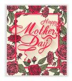 Szczęśliwa Mothers dnia projekta Typographical karta Fotografia Royalty Free