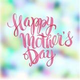 Szczęśliwy Mothers dnia akwareli literowania tło Obraz Stock