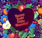 Szczęśliwy Mothers dnia kartka z pozdrowieniami Fotografia Royalty Free