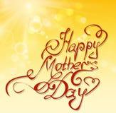 Szczęśliwy Mothers dnia rocznika literowania tło Zdjęcie Royalty Free