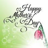 Szczęśliwy Mothers dnia rocznika literowania tło Fotografia Stock