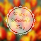 Szczęśliwy Mothers dzień Fotografia Stock