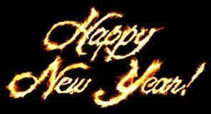 szczęśliwy nowy rok Obrazy Stock
