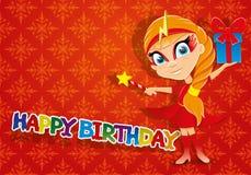 szczęśliwy urodziny Fotografia Royalty Free