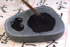 szczotkarski inkstone pióra writing Fotografia Stock