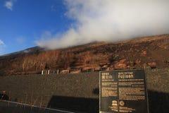 SZCZYT góra FUJI W JAPONIA Fotografia Stock