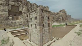 Sześcian Zoroaster zdjęcie wideo