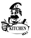 Szef kuchni ilustracja Zdjęcia Stock