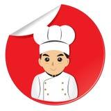 Szefa kuchni kucbarski czerwony tło Zdjęcie Royalty Free