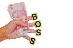 szefa prezenta ręki pieniądze obraz royalty free