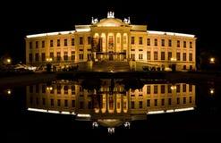 Szeged, Hungary Royalty Free Stock Image