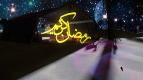 Szene Ramadan Kareems 3d Stockfoto