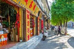 Szenische Ansicht Dali Old Towns in Yunnan, China Es ist ein berühmter touristischer Bestimmungsort von Asien Stockfoto