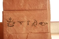 Szenische Stelle Klingelns Lijiang Yunshan lizenzfreie stockbilder