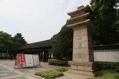 Szenische Stelle von langshan in Nantong, Jiangsu Provinz, China Lizenzfreie Stockfotos