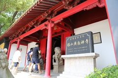 Szenische Stelle von langshan in Nantong, Jiangsu Provinz, China Stockbilder