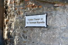 Szentendre 匈牙利 有街道的名字的板材 免版税库存照片