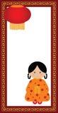 szeroka chińczyka ramy dziewczyna ilustracja wektor