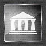 Szklana bank ikona royalty ilustracja