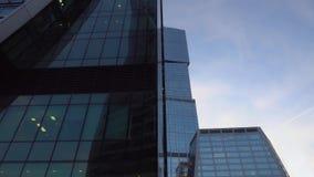 Szklane fasady drapacz chmur W g?r? Nowo?ytna architektura, futurystyczny projekt zbiory