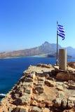 szklany Greece dostępne bandery stylu wektora Widok od fortecznego Gramvous wyspa i morze Fotografia Stock