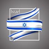 szklany Israel dostępne bandery stylu wektora Oficjalni obywatelów kolory Izraelita 3d realistyczny faborek Falowanie chwały flag Obraz Stock