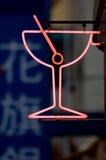 szklany neon znak Zdjęcia Royalty Free
