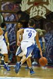 Szkoła Średnia mecz koszykówki, HBL Zdjęcia Royalty Free