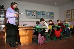 szkoła Obraz Stock