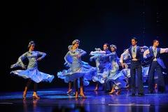 Szkocja sala balowej Ukraina egzota Austria światowy taniec Obraz Royalty Free