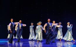 Szkocja sala balowej Ukraina egzota Austria światowy taniec Zdjęcie Stock