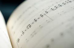 Szkotowej muzyki notatka Zdjęcie Stock