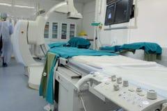 Szpital fotografia stock