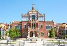 Szpital krzyż De Los angeles Santa Creu Święty Saint Paul i ja Sant Pau w Barcelona, Hiszpania Zdjęcia Royalty Free