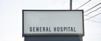 Szpital Ogólny i ośrodek leczenia urazów zdjęcia stock