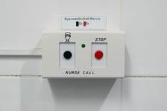 Szpitalny znak dla wywoławczej pielęgniarki, Czarny guzik jest otwartym, Czerwonym guzikiem, Zdjęcie Stock