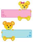 sztandarów niedźwiedzi miś pluszowy royalty ilustracja
