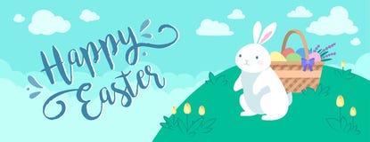 sztandar Easter szczęśliwy Obraz Stock