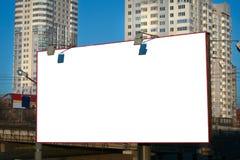 Sztandar w mieście Zdjęcie Royalty Free