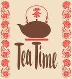 Sztandar z herbacianym czajnikiem hieroglif herbatą i ilustracji