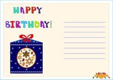 Sztandar z wszystkiego najlepszego z okazji urodzin wektorową ilustracją EPS 8 Fotografia Stock