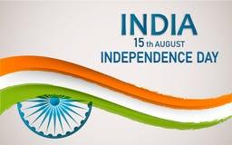 Sztandaru lub ulotki projekt dla 15th Sierpień, Szczęśliwy dnia niepodległości świętowanie również zwrócić corel ilustracji wekto Ilustracja Wektor